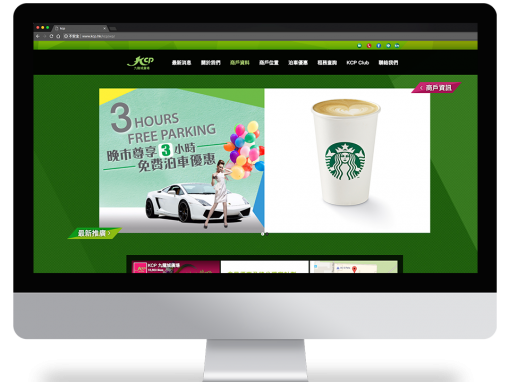KCP – Web site revamp