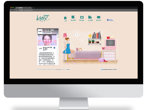 Kotex – web site revamp